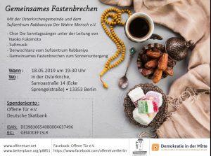 Foto Einladung Fastenbrechen